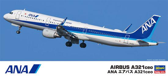 ANA エアバス A321ceoプラモデル(ハセガワ1/200 飛行機 限定生産No.10827)商品画像