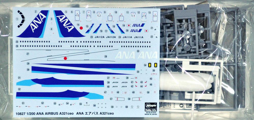 ANA エアバス A321ceoプラモデル(ハセガワ1/200 飛行機 限定生産No.10827)商品画像_1