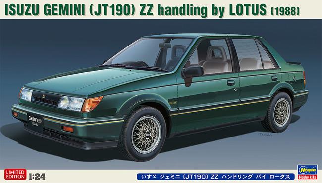 いすゞ ジェミニ (JT190) ZZ ハンドリング バイ ロータスプラモデル(ハセガワ1/24 自動車 限定生産No.20355)商品画像