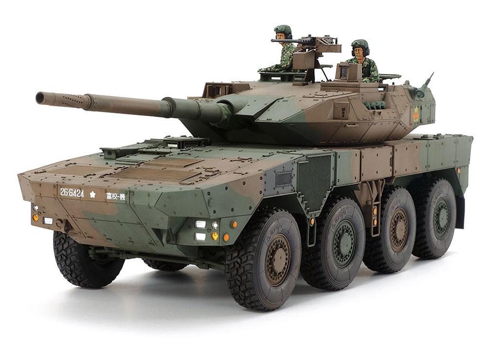 陸上自衛隊 16式機動戦闘車プラモデル(タミヤ1/35 ミリタリーミニチュアシリーズNo.361)商品画像_2