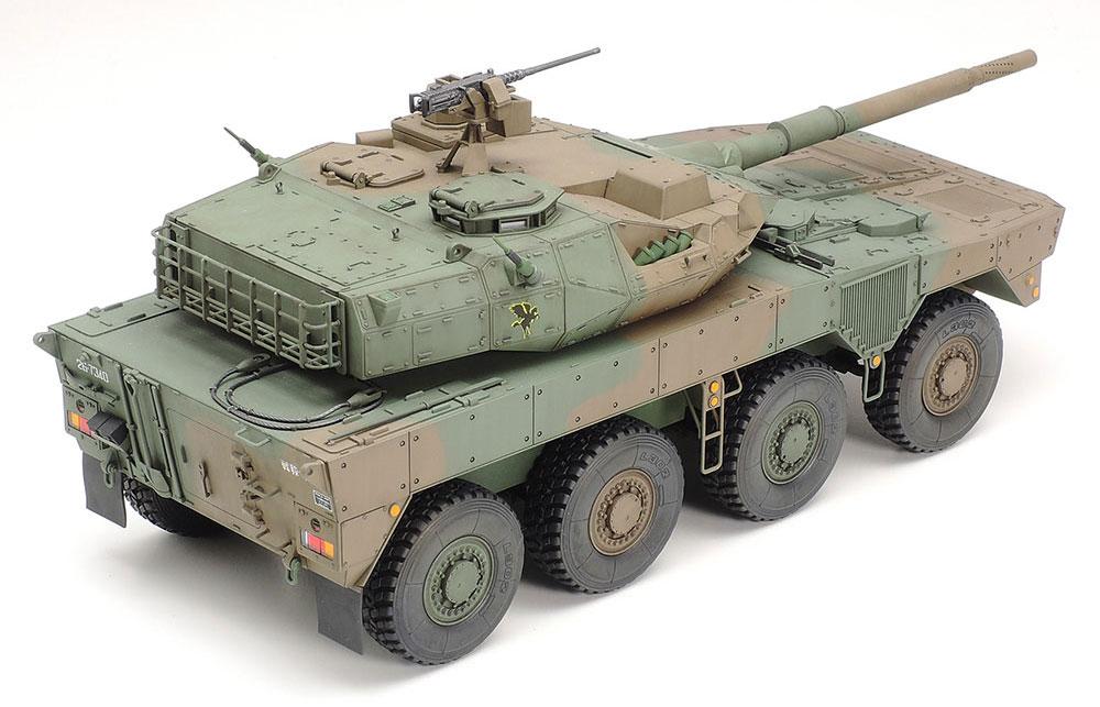 陸上自衛隊 16式機動戦闘車プラモデル(タミヤ1/35 ミリタリーミニチュアシリーズNo.361)商品画像_3