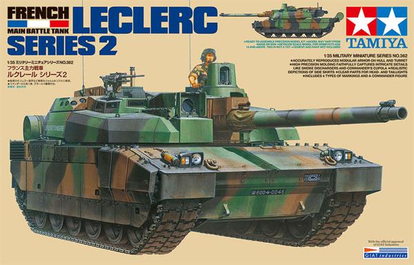 フランス主力戦車 ルクレール シリーズ 2プラモデル(タミヤ1/35 ミリタリーミニチュアシリーズNo.362)商品画像