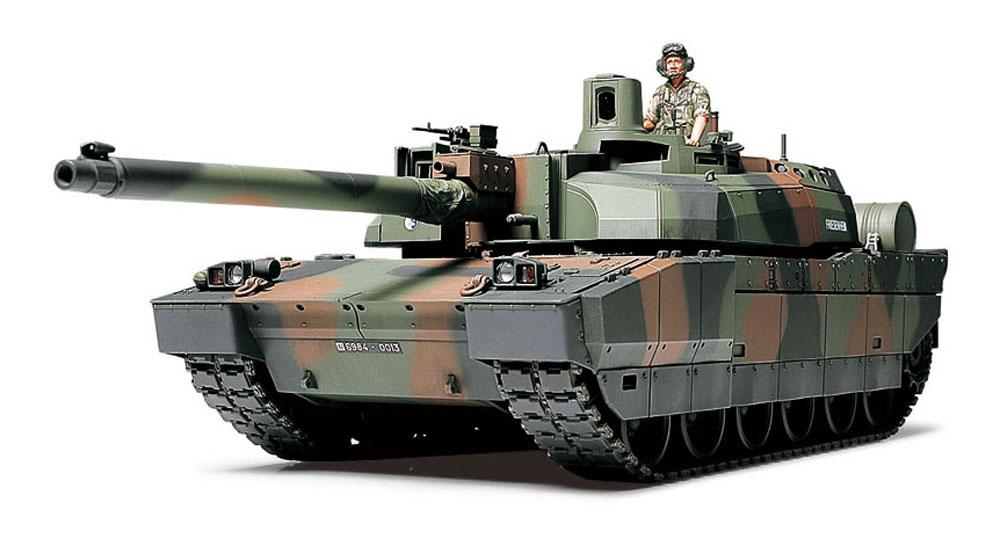 フランス主力戦車 ルクレール シリーズ 2プラモデル(タミヤ1/35 ミリタリーミニチュアシリーズNo.362)商品画像_2