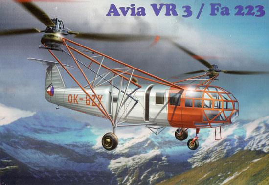 アビア VR3 / Fa223プラモデル(AMP1/72 プラスチックモデルNo.72005)商品画像