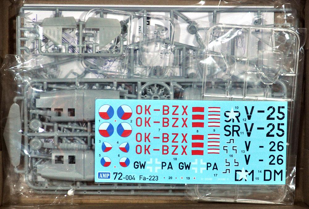 アビア VR3 / Fa223プラモデル(AMP1/72 プラスチックモデルNo.72005)商品画像_1