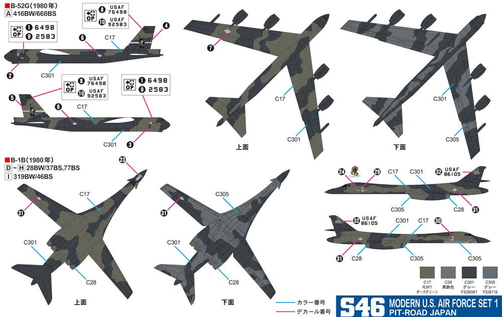 アメリカ空軍機セット 1プラモデル(ピットロードスカイウェーブ S シリーズNo.S046)商品画像_1