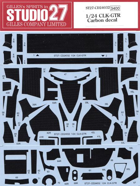 メルセデス CLK-GTR カーボンデカールデカール(スタジオ27ツーリングカー/GTカー カーボンデカールNo.CD24032)商品画像