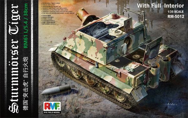 シュトルムティーガー w/フルインテリアプラモデル(ライ フィールド モデル1/35 Military Miniature SeriesNo.RM-5012)商品画像