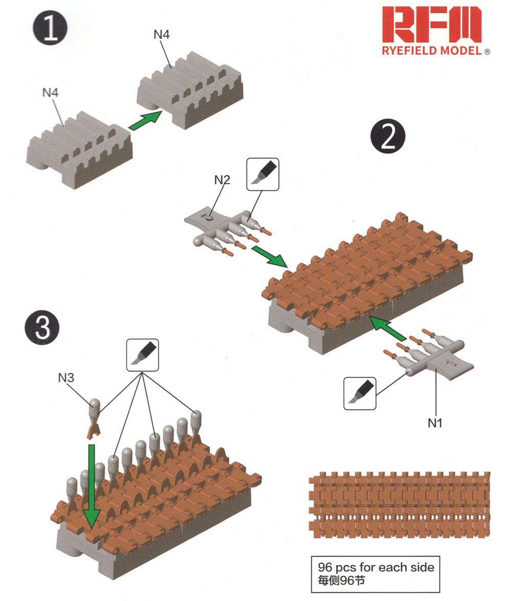 ティーガー 1 後期型 連結組立可動式履帯プラモデル(ライ フィールド モデル可動履帯 (WORKABLE TRACK LINKS)No.RM-5017)商品画像_1