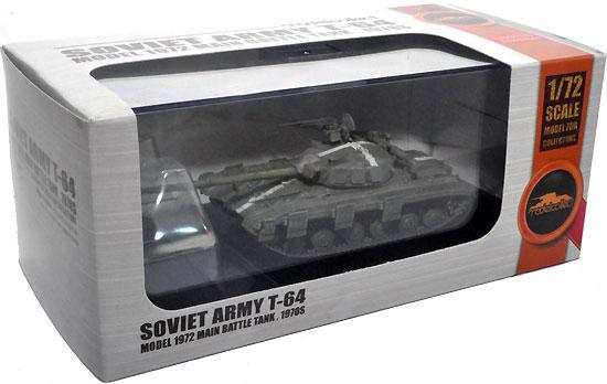ソビエト T-64 Mod.1972 主力戦車 1970年代完成品(モデルコレクト1/72 AFV 完成品モデルNo.MODAS72108)商品画像