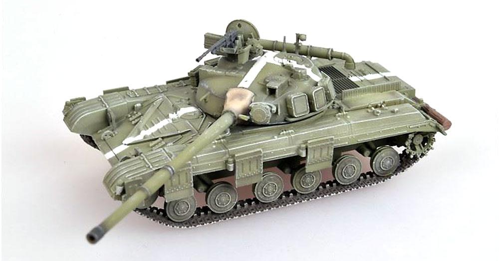 ソビエト T-64 Mod.1972 主力戦車 1970年代完成品(モデルコレクト1/72 AFV 完成品モデルNo.MODAS72108)商品画像_2