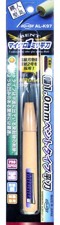 マイクロ 1ミリ 平刀 幅 1.0mm ベントタイプ 平刃彫刻刀(シモムラアレック職人堅気No.AL-K097)商品画像
