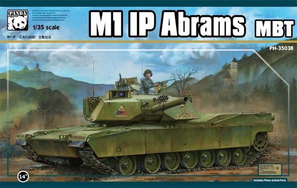 M1 IP エイブラムス 主力戦車プラモデル(パンダホビー1/35 CLASSICAL SCALE SERIESNo.PH35038)商品画像