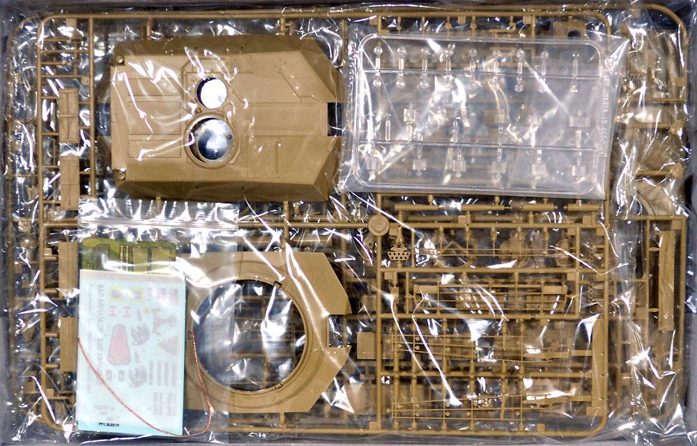 M1 IP エイブラムス 主力戦車プラモデル(パンダホビー1/35 CLASSICAL SCALE SERIESNo.PH35038)商品画像_1