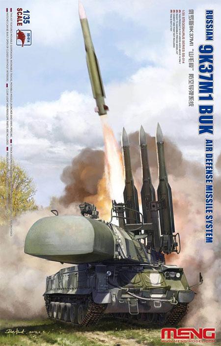 ロシア 9K37M1 ブーク 防空ミサイルシステムプラモデル(MENG-MODEL1/35 ステゴザウルス シリーズNo.SS-014)商品画像