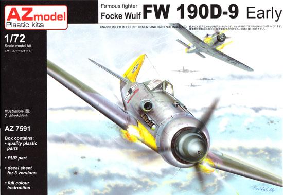 フォッケウルフ Fw190D-9 初期型プラモデル(AZ model1/72 エアクラフト プラモデルNo.AZ7591)商品画像