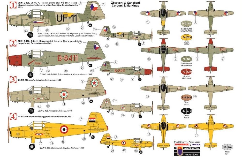ズリン C-106 チェコ空軍 複座練習機プラモデル(KPモデル1/48 エアクラフト プラモデルNo.KPM4809)商品画像_1