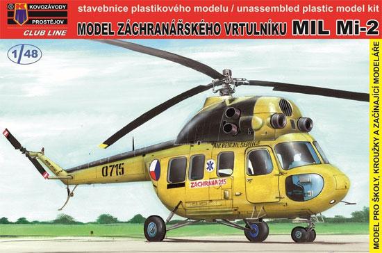 ミル Mi-2 ホプライトプラモデル(KPモデル1/48 エアクラフト プラモデルNo.CLK4801)商品画像