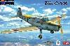 ズリン C-106 チェコ空軍 複座練習機
