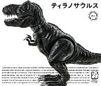 きょうりゅう編 ティラノザウルス