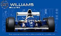 フジミ1/20 GPシリーズウィリアムズ FW16 ルノー ブラジル/パシフィック/サンマリノ