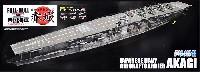 フジミ1/700 帝国海軍シリーズ日本海軍 航空母艦 赤城 特別仕様 艦載機75機付属 / 真珠湾攻撃時