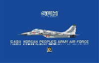 グレートウォールホビー1/48 ミリタリーエアクラフト プラモデルMiG-29 9-13 フルクラム C 朝鮮人民空軍