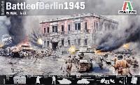 ベルリン市街戦 1945 ジオラマセット