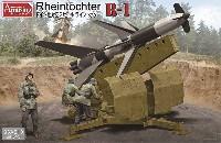 アミュージングホビー1/35 ミリタリードイツ 地対空ミサイル ライントホター R1 (初回限定版)
