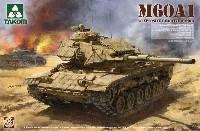 アメリカ海兵隊 主力戦車 M60A1 w/ERA
