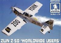ズリン Z-50 ワールドワイド