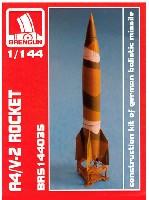 ドイツ A4/V2 ロケット