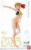 バンダイフィギュアライズ ラボ (Figure-rise LABO)ホシノ フミナ