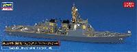 ハセガワ1/700 ウォーターラインシリーズ スーパーディテール海上自衛隊 護衛艦 ちょうかい ハイパーディテール