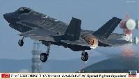 F-35 ライトニング 2 (A型) 航空自衛隊 臨時 F-35 飛行隊