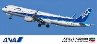 ANA エアバス A321ceo