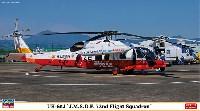 ハセガワ1/72 飛行機 限定生産UH-60J 海上自衛隊 第72航空隊