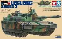 タミヤ1/35 ミリタリーミニチュアシリーズフランス主力戦車 ルクレール シリーズ 2