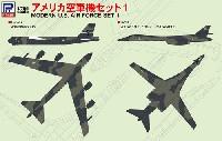 アメリカ空軍機セット 1