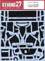 スタジオ27ツーリングカー/GTカー カーボンデカールメルセデス CLK-GTR カーボンデカール