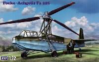 フォッケ アゲハリス Fa225