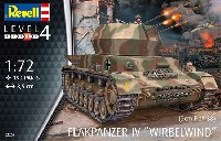 レベル1/72 ミリタリー4号対空戦車 ヴィルベルヴィント 2cm Flak38
