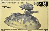 SK362 Pnzer Spahwagen オスカル 初期型