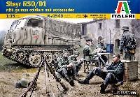イタレリ1/35 ミリタリーシリーズシュタイヤ― RSO/01 ドイツ軍兵士 7体付き