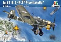 ユンカース Ju87B-2/R-2 ピッキアテッロ