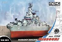 MENG-MODELウォーシップビルダー戦艦 ミズーリ