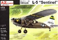 AZ model1/72 エアクラフト プラモデルスチンソン L-5 センチネル