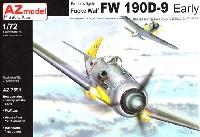 AZ model1/72 エアクラフト プラモデルフォッケウルフ Fw190D-9 初期型