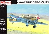 AZ model1/72 エアクラフト プラモデルホーカー ハリケーン Mk.2D