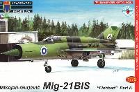 MiG-21bis フィッシュベッド パート2